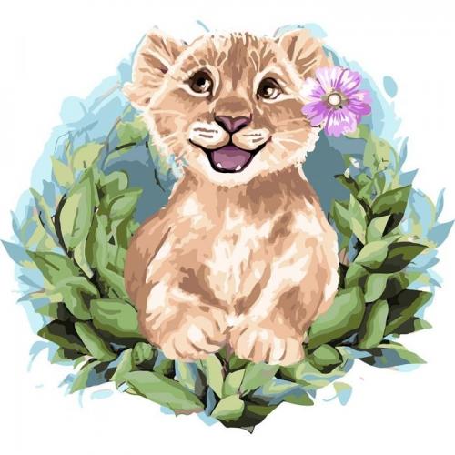 Картины по номерам Волшебный львенок