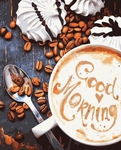 Картины по номерам Кофе. Good Morning