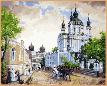 Картины по номерам Андреевский спуск (в раме)