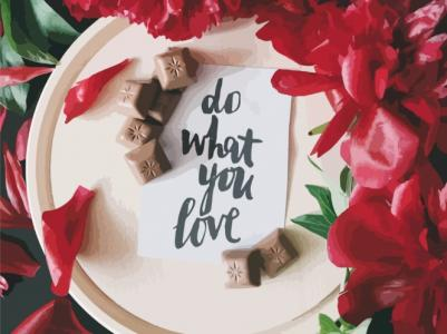 Делай что любишь