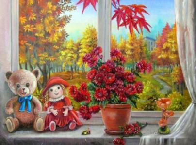 Картины по номерам Осенний пейзаж