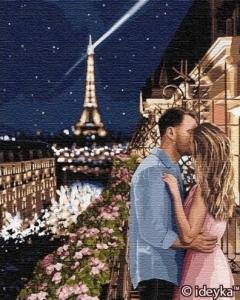 Картины по номерам Романтическое свидание