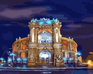 Картины по номерам Оперный театр Одесса. Колесников Дмитрий