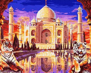Картины по номерам Тадж-Махал з охраной