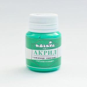Материалы Акриловая краска Мятно-зеленая