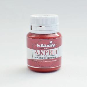 Материалы Акриловая краска Золотисто-каштановая